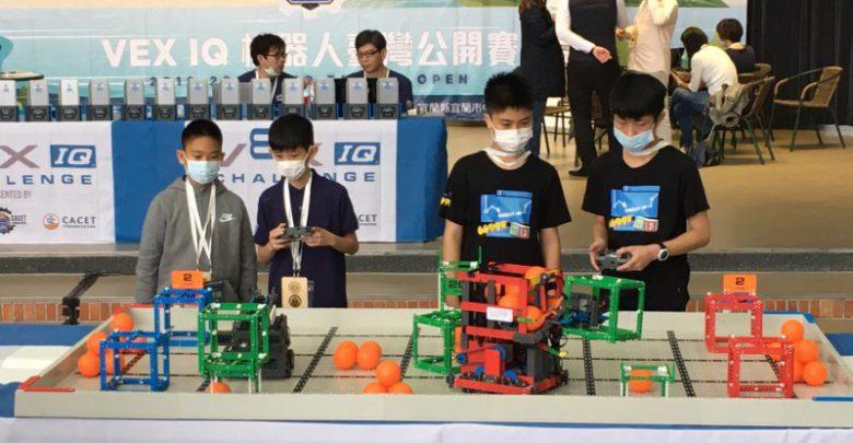 宜蘭首度取得全球最大「VEX IQ Challenge機器人」主辦權- 宜蘭大新聞